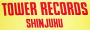 タワーレコード新宿店13周年記念イベントに曽我部恵一の出演が決定しました。