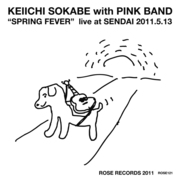 曽我部恵一 with PINK BAND『SPRING FEVER - live at SENDAI 2011.5.13』本日発売日です!