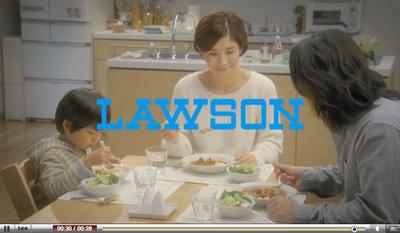 LAWSONselectCM.png
