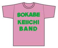 SKB_pink-01.jpg