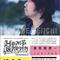 曽我部恵一、10/2@鹿児島HOME GROWNで作った楽曲のフリーダウンロード開始しました。