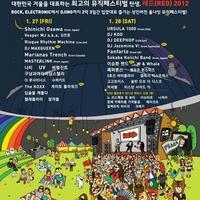 曽我部恵一BANDの韓国FESの出演が決定しました。