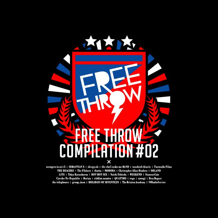 2月8日発売FREE THROWコンピにMOROHAの「恩学」が収録