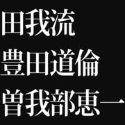 """<曽我部恵一 presents """"shimokitazawa concert"""">、4/19第十六夜の出演者が決定しました。"""