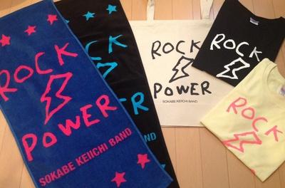 RockpowerGOODS.jpg