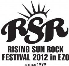 曽我部恵一BANDの<RISING SUN ROCK FESTIVAL 2012 in EZO>出演が決定しました。