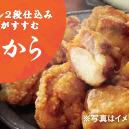 曽我部恵一、6/19〜オンエア「ローソン鶏から」のCM音楽を担当しています。
