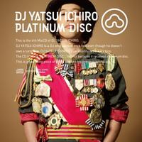 曽我部恵一BAND「ロックンロール」収録、やついいちろう『PLATINUM DISC』発売中