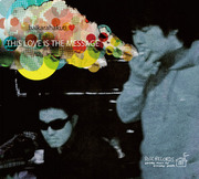 haikarahakuti『THIS LOVE IS THE MESSAGE』9月21日発売決定!!