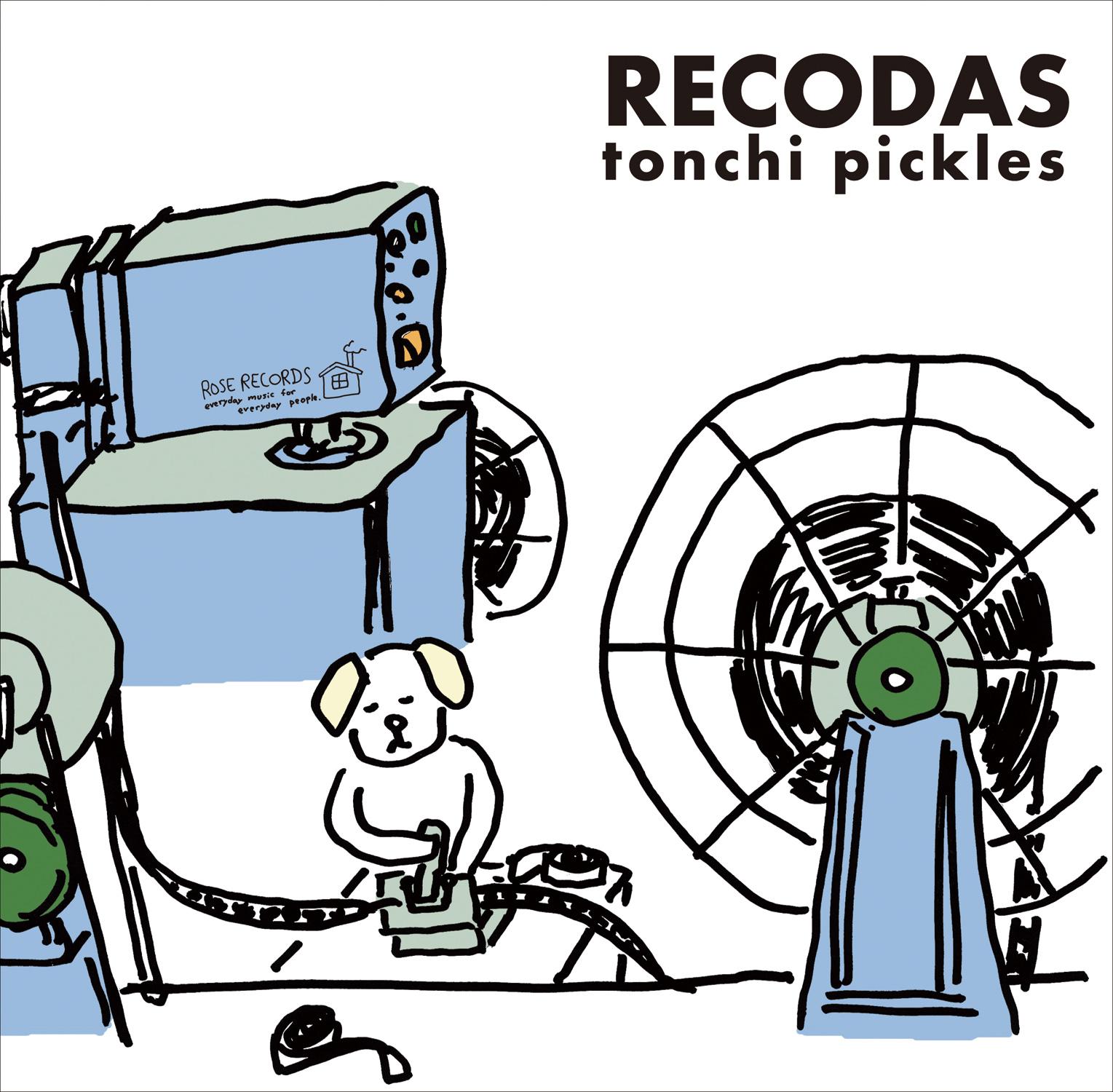 とんちピクルスのアナログ10インチ盤『RECODAS』10月10日(水)発売決定!