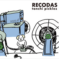 とんちピクルス、10インチ盤『RECODAS』本日より販売を開始しました!!
