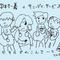 """<曽我部恵一 presents """"shimokitazawa concert"""">、11/9(金)に中村一義さんとサニーデイ・サービスの番外編の開催が決定しました。"""