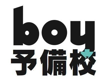 11/27(火) 代官山ヘアサロン「boy Attic」のトークイベント『boy予備校』に、大塚いちおさん×曽我部恵一が出演します。