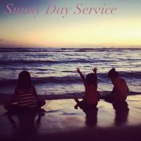 サニーデイ・サービス 『One Day』、Bushmindによるリミックス収録のセカンドプレスの発売を開始しました。