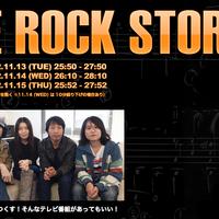 11/13〜15の2時間×3日間放送、フジテレビ『THE ROCK STORIES』に曽我部恵一が出演します。