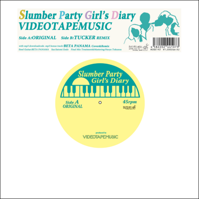 本日、VIDEOTAPEMUSIC 『Slumber Party Girl's Diary』限定7inch+DLの店頭発売日です。