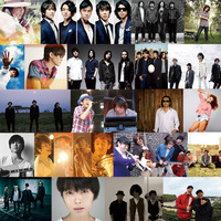 曽我部恵一BAND参加曲収録、Live&Documentary DVD/Blu-ray『ap bank fes '12 Fund for Japan』5/15発売