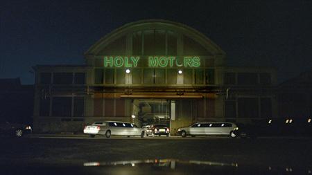 4/6公開 レオス・カラックス『ホーリー・モーターズ』の劇場パンフレットに曽我部恵一が寄稿しています。