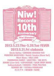 5/28@新代田FEVERは<Niw! Records meets ROSE RECORDS>として、ソカバンに加えhaikarahakutiの出演も決定しました。