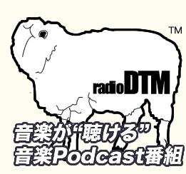 曽我部恵一 Podcast出演情報