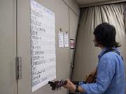 曽我部恵一 LIVEセットリストUPしました。5/4<祝 春一番 2013>@大阪 服部緑地野外音楽堂