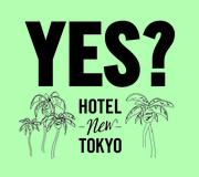ホテルニュートーキョー『yes?』本日店頭発売日です。