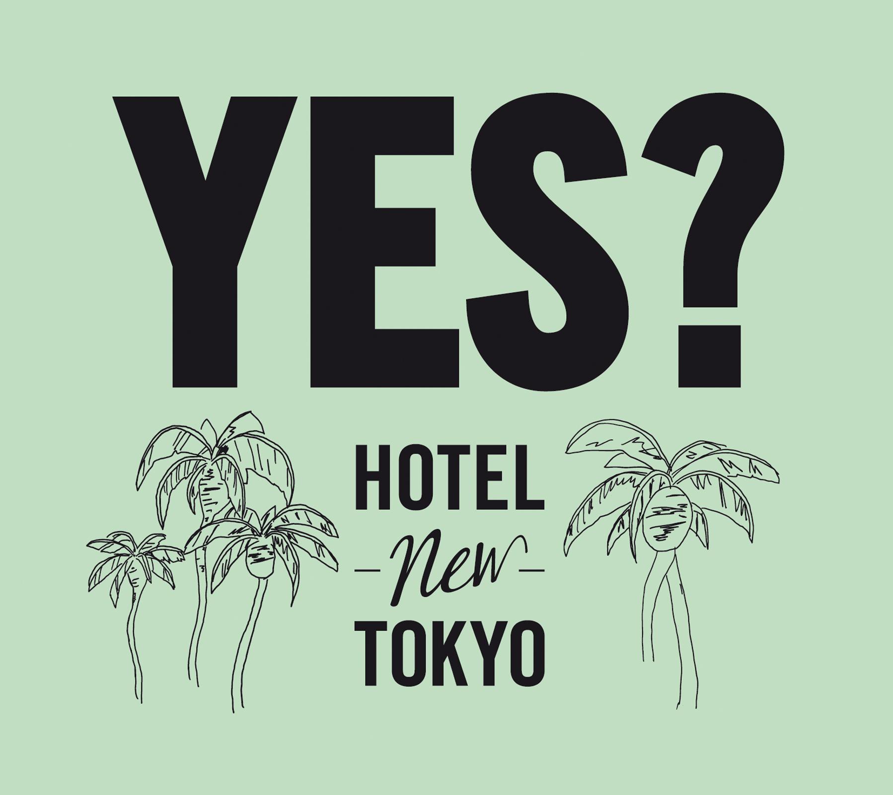 ホテルニュートーキョー『yes?』のROSE SHOP 予約受付を開始しました。