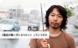in_1306_sokabe_l.jpg