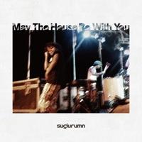 曽我部恵一 ボーカル参加曲収録、Sugiurumn『May The House Be With You』7/24発売