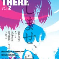 曽我部恵一 LIVEセットリストUPしました。8/8<ANNIE FUKU presents HERE AND THERE vol.2>@下北沢 GARDEN