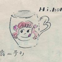 Hi,how are you?『バンホーテン』12月4日発売決定
