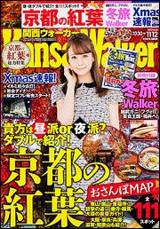 曽我部恵一 雑誌インタビュー掲載情報