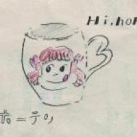 Hi,how are you?『バンホーテン』本日発売日です