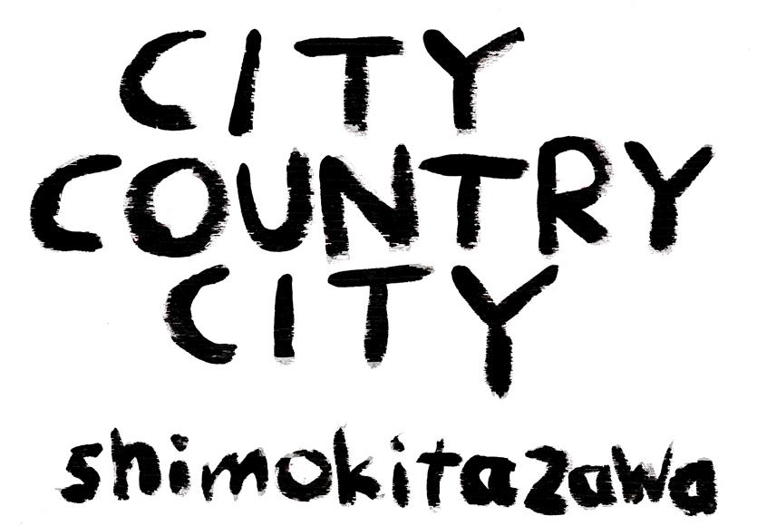 City Country Cityにて、曽我部恵一MIX CDプレゼントキャンペーン開催中です。