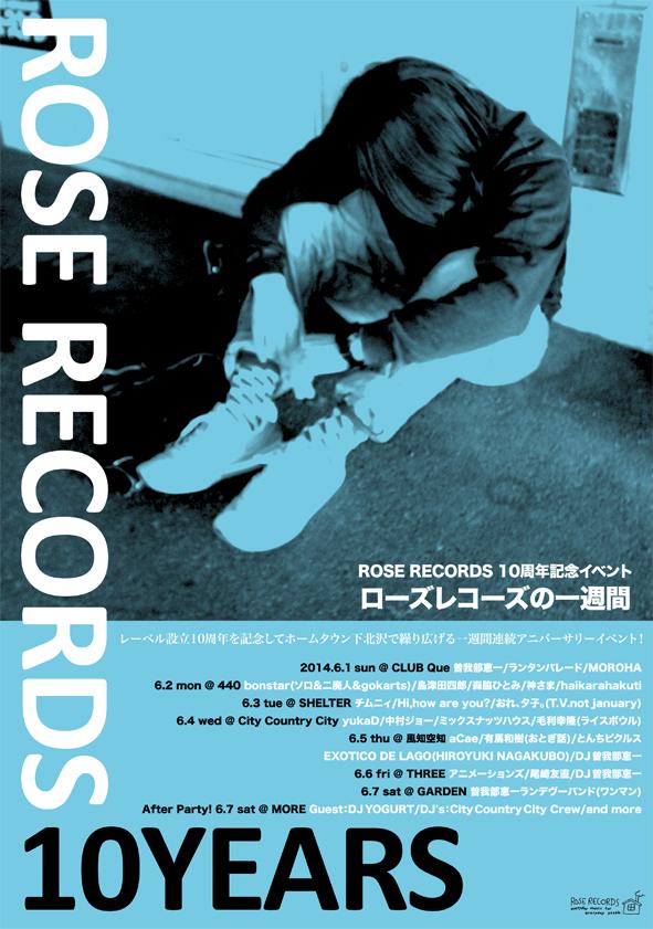 """6/1(日)〜6/7(土)<ROSE RECORDS 10th anniversary """"ローズレコーズの一週間"""">の開催が決定しました!"""
