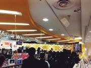 曽我部恵一 LIVEセットリストUPしました。3/13<曽我部恵一ミニライブ&サイン会>@TOWER RECORDS新宿店