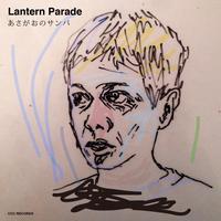 Lantern Parade/yukaD『あさがおのサンバ/夢を見るジャンキー』アナログ7インチシングル+CD、CCC RECORDSにて本日22時より予約開始!