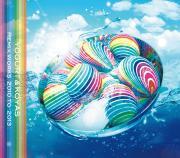 曽我部恵一BAND曲収録、YOGURT & KOYAS『REMIX WORKS 2010 TO 2013』6/18発売