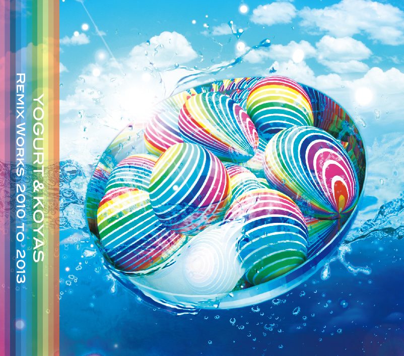 曽我部恵一BAND曲収録、YOGURT & KOYAS『REMIX WORKS 2010 TO 2013』6/18発売