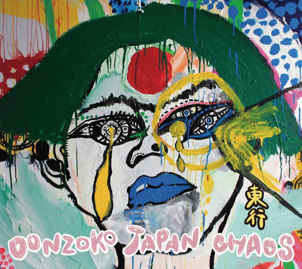 東行『DONZOKO JAPAN CHAOS』8月27日リリース決定!!