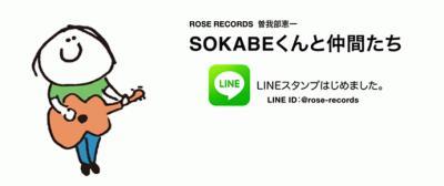 LINE_bana.jpg