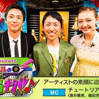 サニーデイ・サービス(曽我部恵一) TVオンエア情報