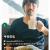 スターバックスのフリーペーパーに今谷忠弘(ホテルニュートーキョー)のコメント掲載