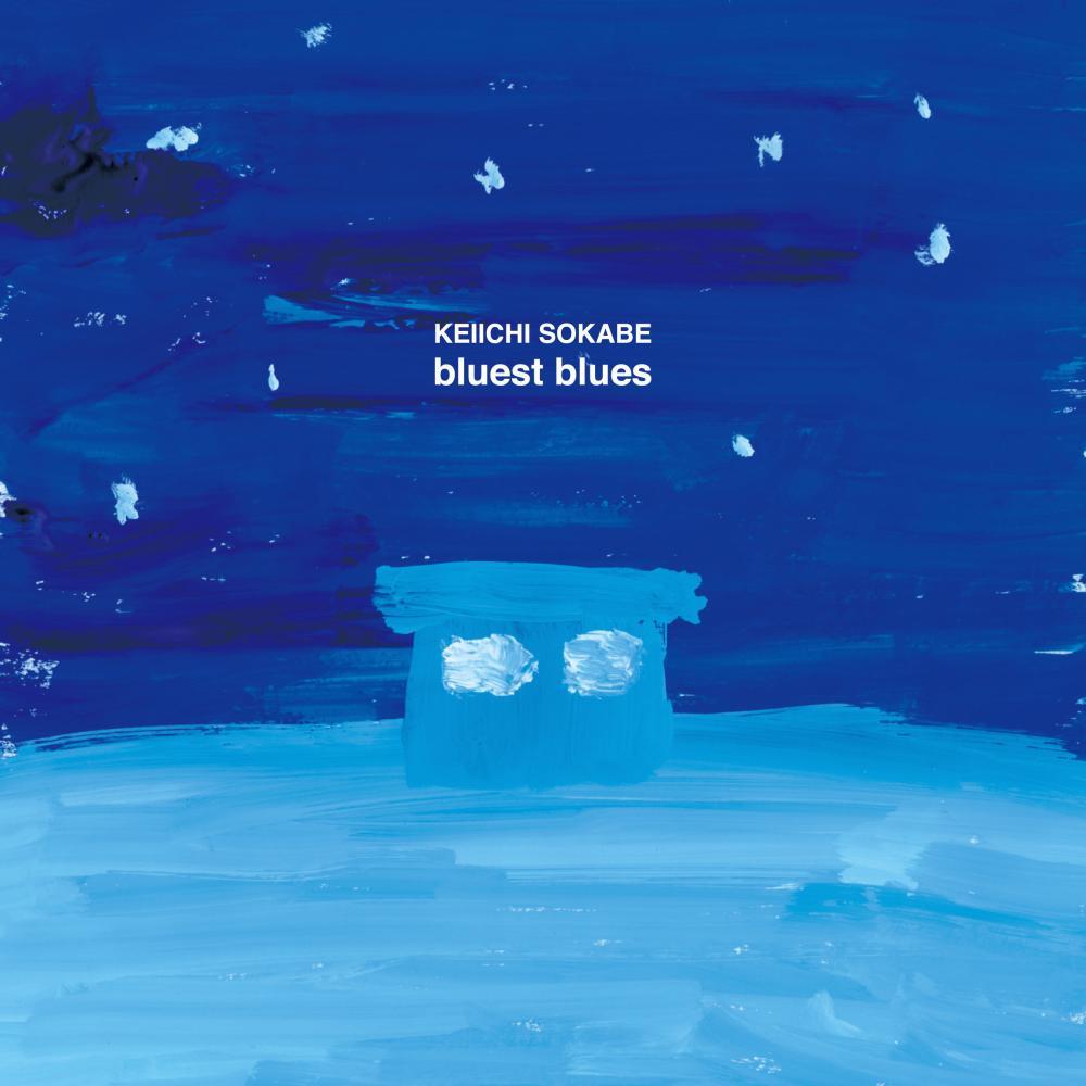 曽我部恵一 12/10 NEWシングル 7インチ+CD『bluest blues』の発売が決定しました。