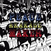 曽我部恵一 ボーカル&作詞曲収録、AKAKAGE『PEACE MAKER』11/12発売