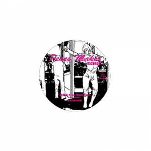 曽我部恵一 ボーカル&作詞曲収録、AKAKAGE『真夜中SUN SUN SUN / Lum's Love Song』11/5発売
