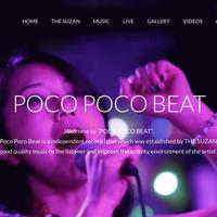 THE SUZANが新サイトを立ち上げました。