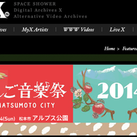 MOROHA「奮い立つCDショップにて」@りんご音楽祭2014 公開!!