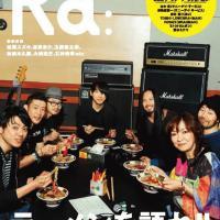 4/11(土)田中貴&曽我部恵一、ラーメン本『Ra:』発売記念インストアイベント@タワーレコード渋谷店 が決定しました。