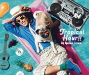 曽我部恵一とやついいちろう 曲収録、DJやついいちろう『Tropical Hour!!』6/3発売